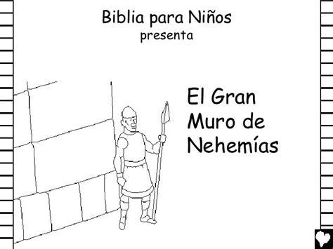 preguntas biblicas en linea biblia para ni 241 os presenta el gran muro de nehem 237 as