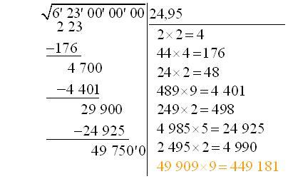 pasos para hacer una raiz cuadrada ra 237 z cuadrada