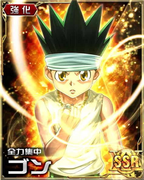 gon freeks hunter x hunter wiki fandom powered by wikia image gon card 121 png hunterpedia fandom powered by