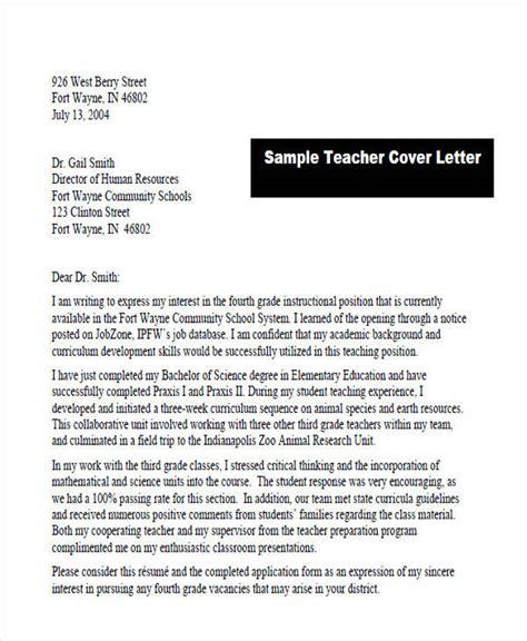 teacher resume letter of intent letter of intent sample image 4