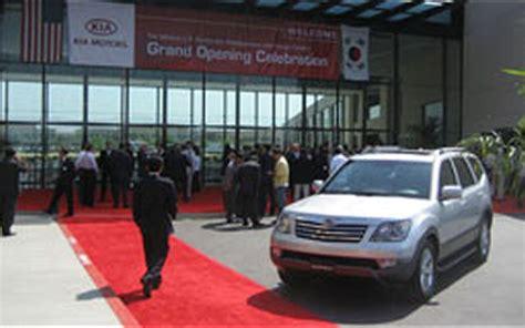 Kia Headquarters Irvine Ca Kia Unveils New Us Headquarters Design Center