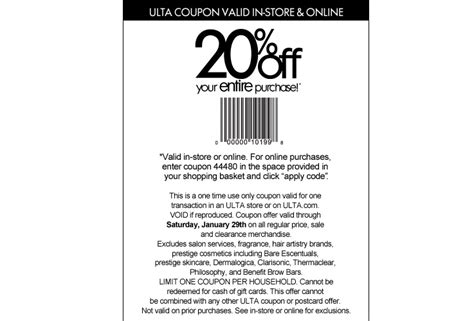 Ulta Gift Card Coupon Code - nordstrom printable coupons 2017 2018 best cars reviews
