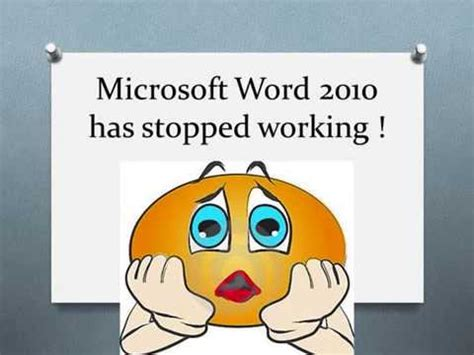 microsoft visio has stopped working 2013 microsoft word 2010 has stopped working