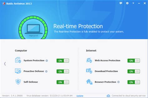 baidu antivirus full version baidu antivirus 4 0 3 57478 full version free download