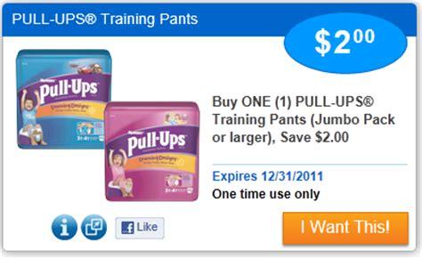 pull up diaper printable coupons huggies overnight diapers printable coupons online