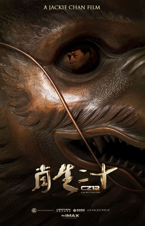 film chinese zodiac adalah chinese zodiac teaser trailer and poster