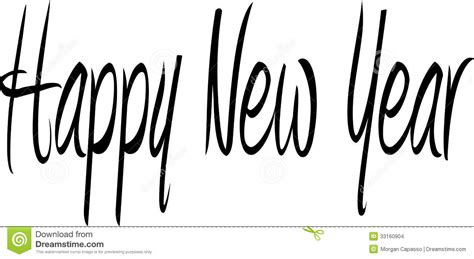 happy new year words in black and white words clipart clipart suggest