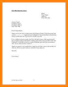 Refuse Offer Letter Exle 10 Refuse Offer Letter Resumes Great