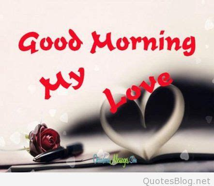 morning my images morning my images dp status messages and