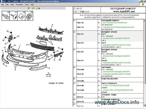 peugeot parts and repair new 2011 parts catalog repair