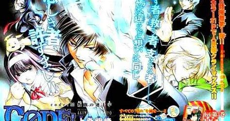 streaming anime code breaker sub indo code breaker episode 1 13 sub indo end anime sub indo