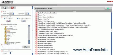 free online car repair manuals download 1986 honda accord user handbook service manual car repair manuals online free 2009 honda fit on board diagnostic system