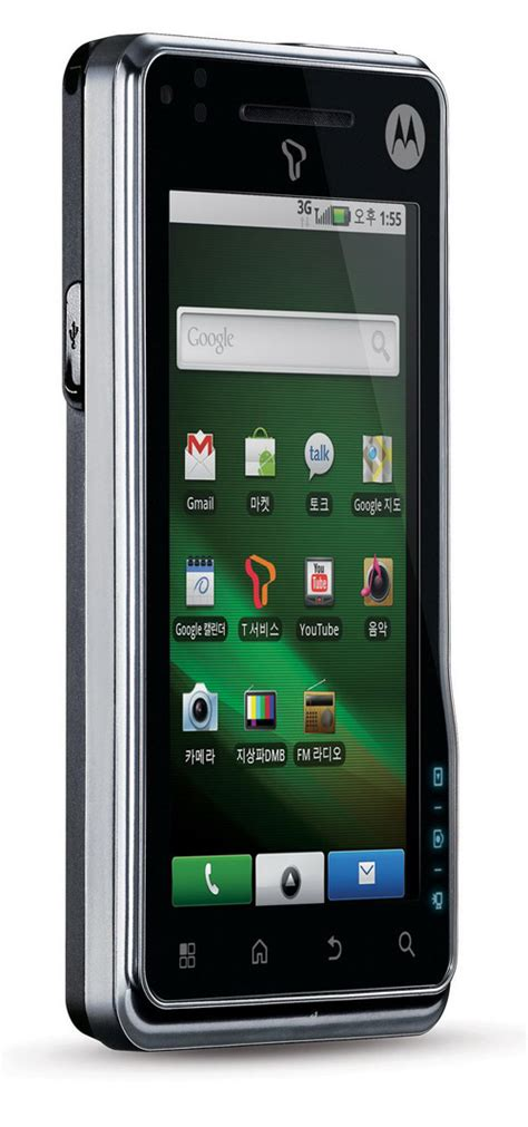 motorola android phones motorola xt720 motoroi specs and review android mobiles