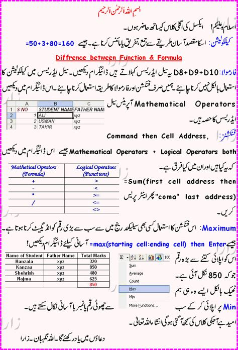 excel tutorial notes pdf free online courses free excel course online