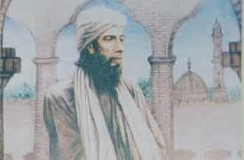 biography of mian muhammad bakhsh rumi e kashmir untilted untitled