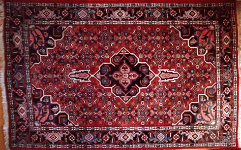 What Is A Rug by File Modern Bidjar Rug Jpg Wikimedia Commons