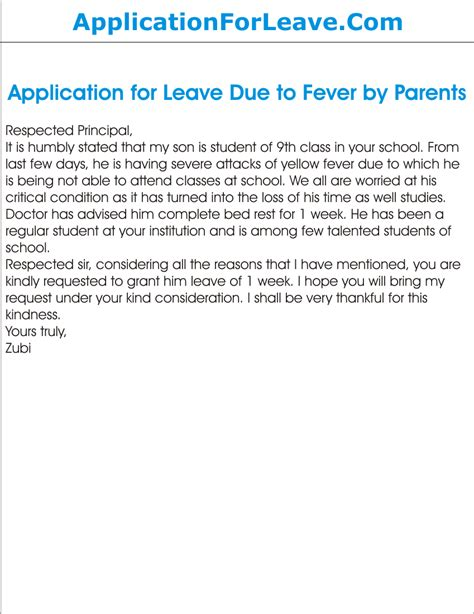 College Leave Letter For Fever Application For Sick Leave In School By Parents
