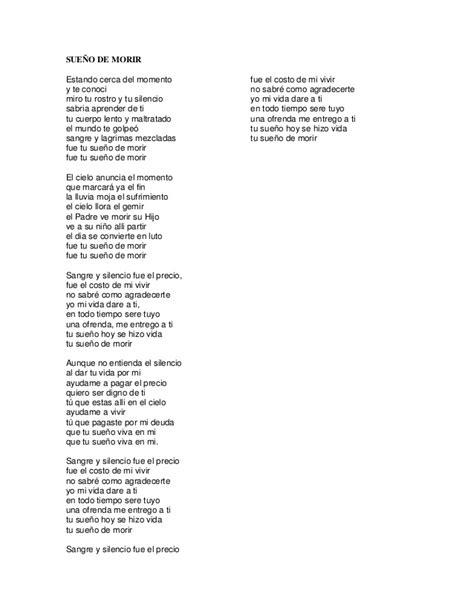 alabanzas de adoracin en letra letras de canciones cristianas car interior design