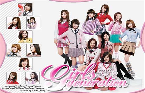 my child girls generation lagu terbaru lagu lagu snsd girls generation part ii marwahranzez
