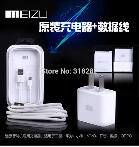 Charger Casan Adapter Meizu M2 Mx4 Mx3 Note 2 1 Er Original Charger popular sony m2 adapter buy cheap sony m2 adapter lots from china sony m2 adapter suppliers on