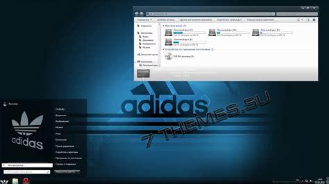 adidas wallpaper windows 7 тема quot adidas quot для windows 7