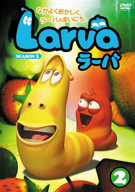 film larva terbaru downloadwolfi blog