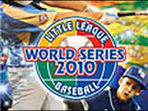 backyard baseball 2010 backyard baseball 2010 review how to save money and do