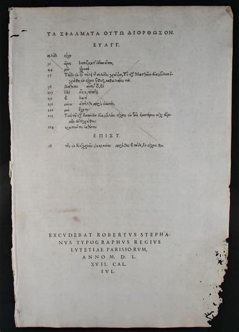 stephanus greek  testament bible leaf