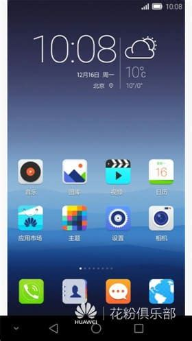 themes huawei honor 4x download huawei honor 7 stock themes for emui 3 0 3 1 4 0