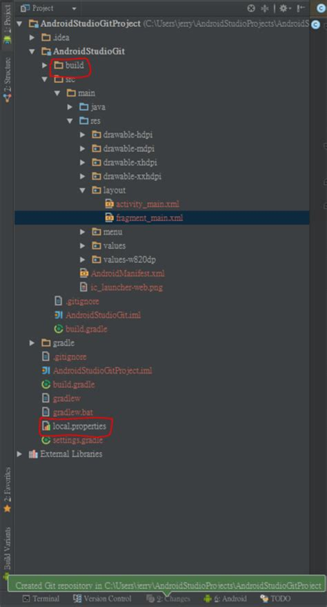 tutorial git add hades android studio git tutorial