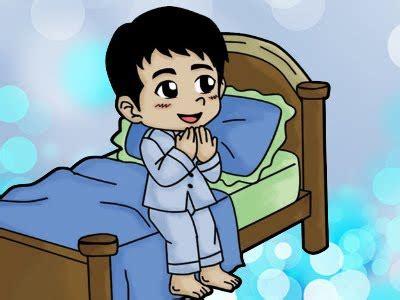 Makan Tidur Anime jangan hanya berdoa sebelum tidur