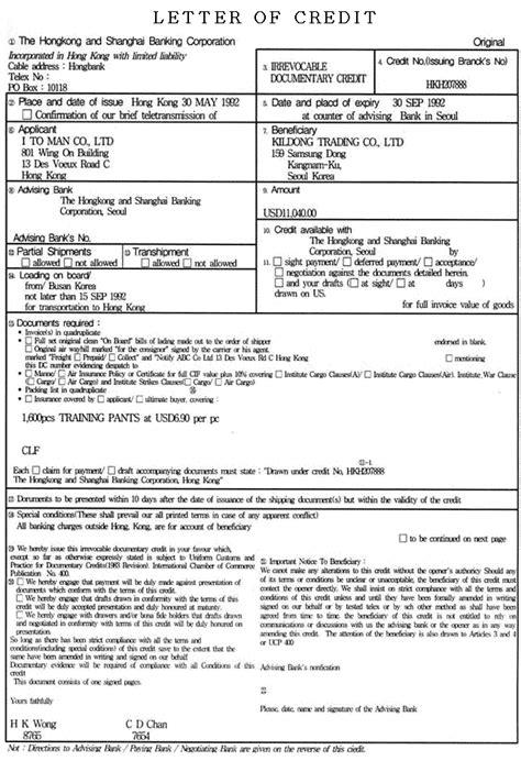 Letter Of Credit At Sight Traduccion 인수신용장 i accenptance l c 신용장의 종류 결제방법기준 3