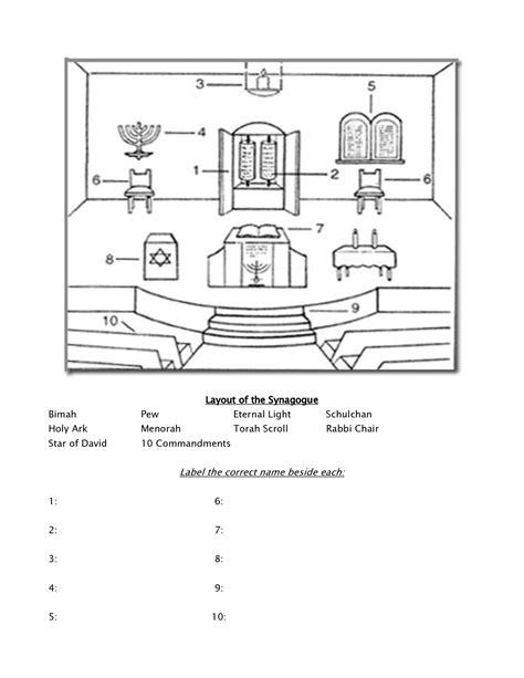 images    catholic church worksheet