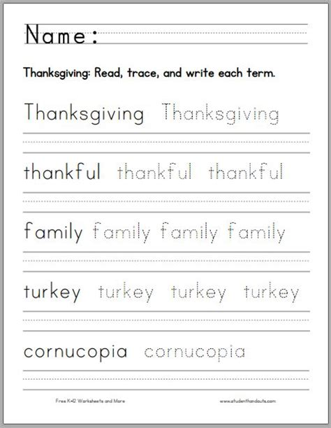 printable writing worksheets pdf thanksgiving handwriting practice worksheet for kids