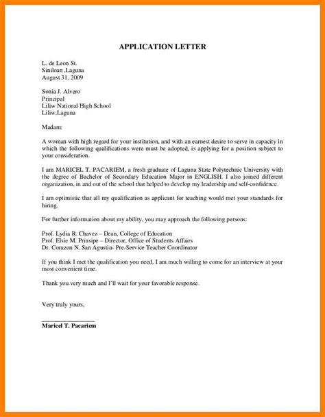 application letter zambia application letter sle for fresh graduate joblettered