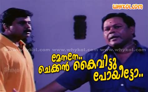 malayalam film comedy comments photos malayalam movie comedy comment in ishtam