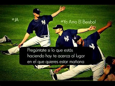 imagenes motivacionales beisbol b 233 isbol 7u7 youtube