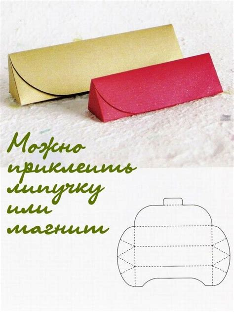 diy packaging templates diy clutch gift box template project ideas