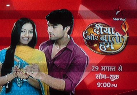 diy aur baati hum tv serials diya aur baati hum 16th november 2011