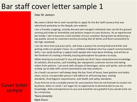 Cover Letter Template Bar Staff Bar Staff Cover Letter