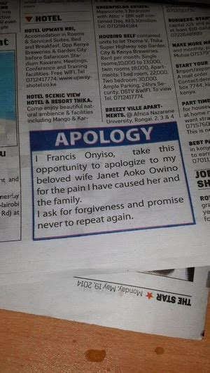 Apology Letter Husband Husband Posts Apology Letter To On Newspaper Naijagistsblog Nigeria