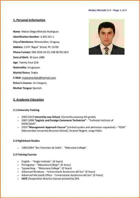 Best Customer Service Resume Sample by English Cv Template Sample Sample Resume Service English
