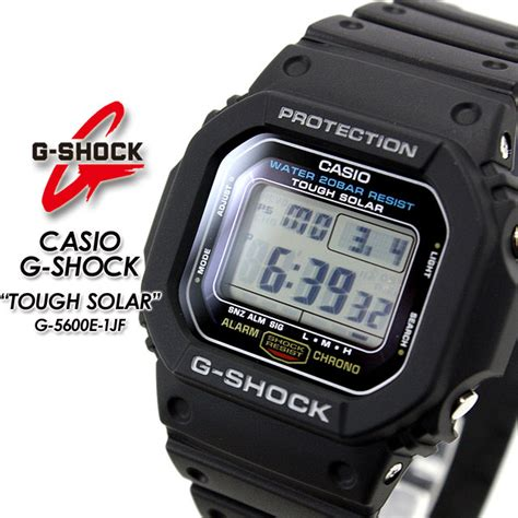G Shock G2300 Tough Solar Original spray rakuten global market domestic regular