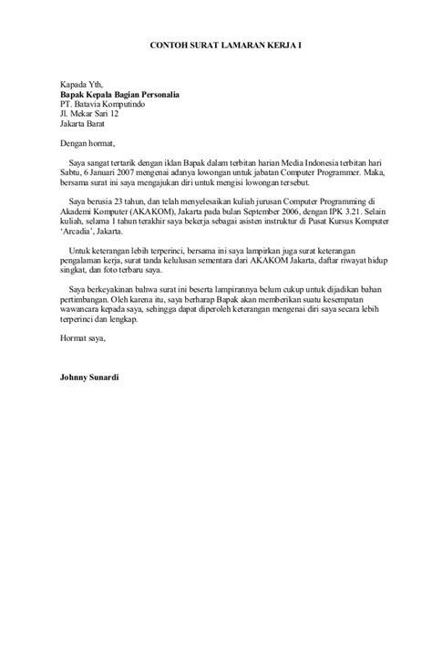 contoh surat lamaran kerja cv