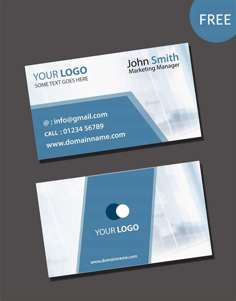 psd card template visiting card psd template free