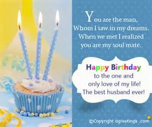 birthday cards for husband boyfriend