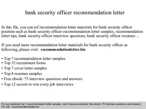 bank security officer recommendation letter