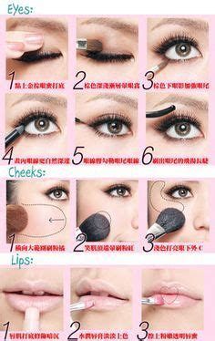 eyeliner tutorial for school 20 best images about back to school outfits hair make up