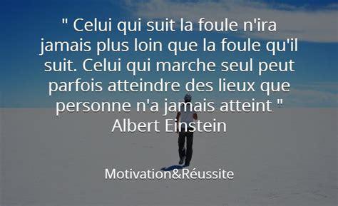 Idée De Cadeau De Noel A Faire Sois Meme 838 by Les 25 Meilleures Id 233 Es De La Cat 233 Gorie Messages Sur