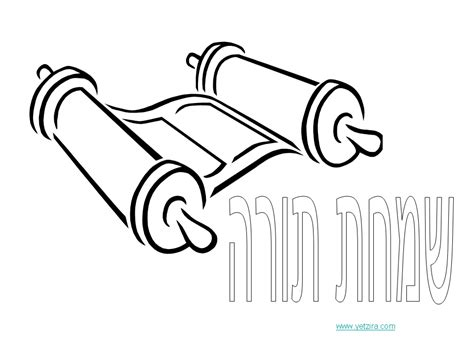 simchat torah coloring pages az coloring pages